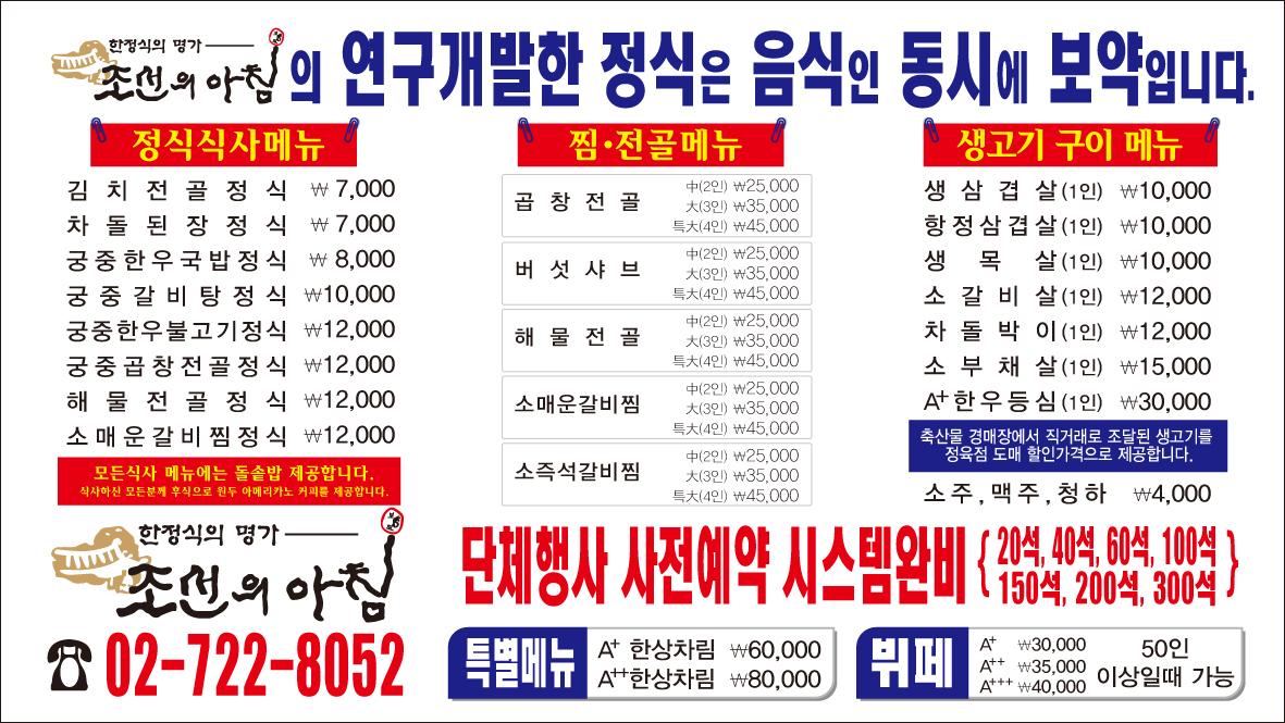 조선의아침(206-116).jpg