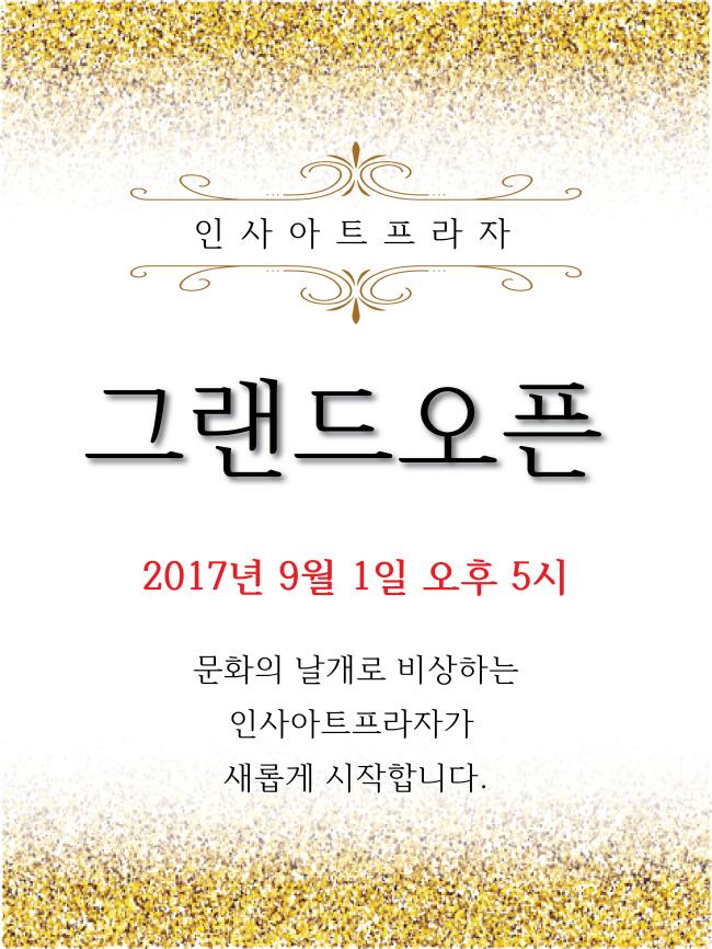 KakaoTalk_20170821_111418009.png